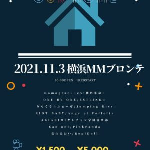 11/3 THIS is OUR HOME